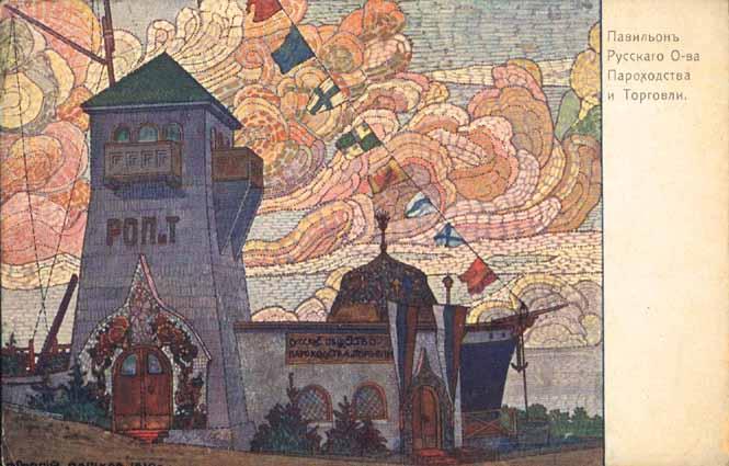 Георгиев г и открытки